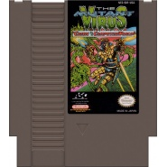 mutant-virus-the-crisis-in-a-computer-world-nes-cart
